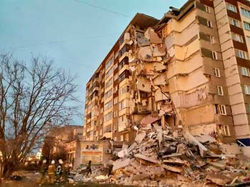 Ижевск, 9 ноября 2017. Взрыв бытового газа в девятиэтажном жилом доме