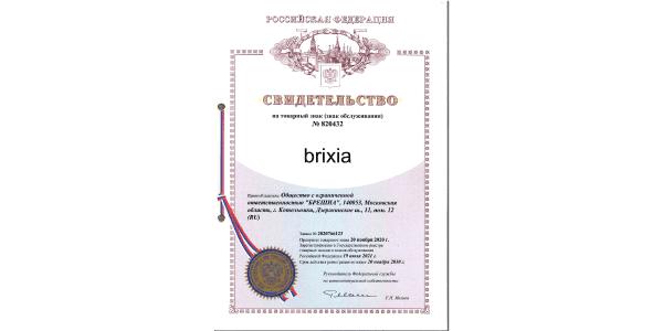tm_brixia_600